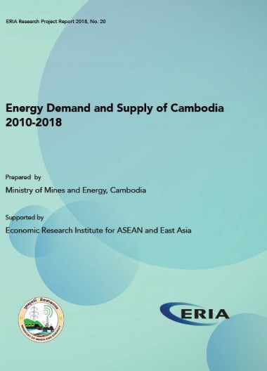 Energy Demand and Supply of Cambodia 2010-2018