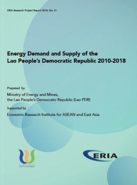 Energy Demand and Supply of the Lao People's Democratic Republic 2010-2018
