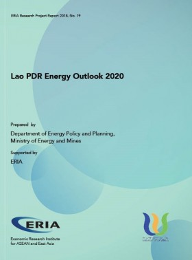 Lao PDR Energy Outlook 2020
