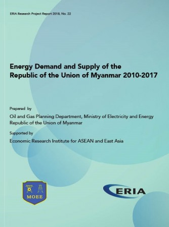 Energy Demand and Supply of the Republic of the Union of Myanmar 2010-2017
