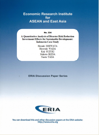 A Quantitative Analysis of Disaster Risk Reduction Investment Effects for Sustainable Development: Indonesia Case Study