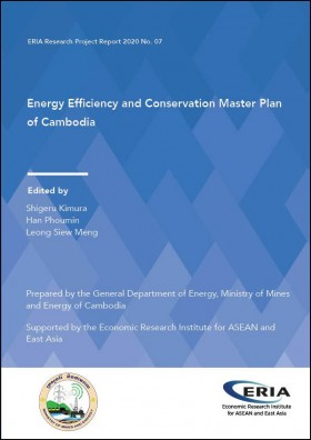Energy Efficiency and Conservation Master Plan of Cambodia