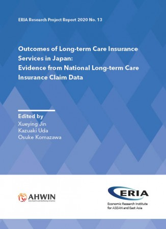 Outcomes of Long-term Care Insurance Services in Japan: Evidence from National Long-term Care Insurance Claim Data